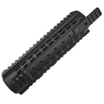 IMI Defense MRS - Modular Rail System